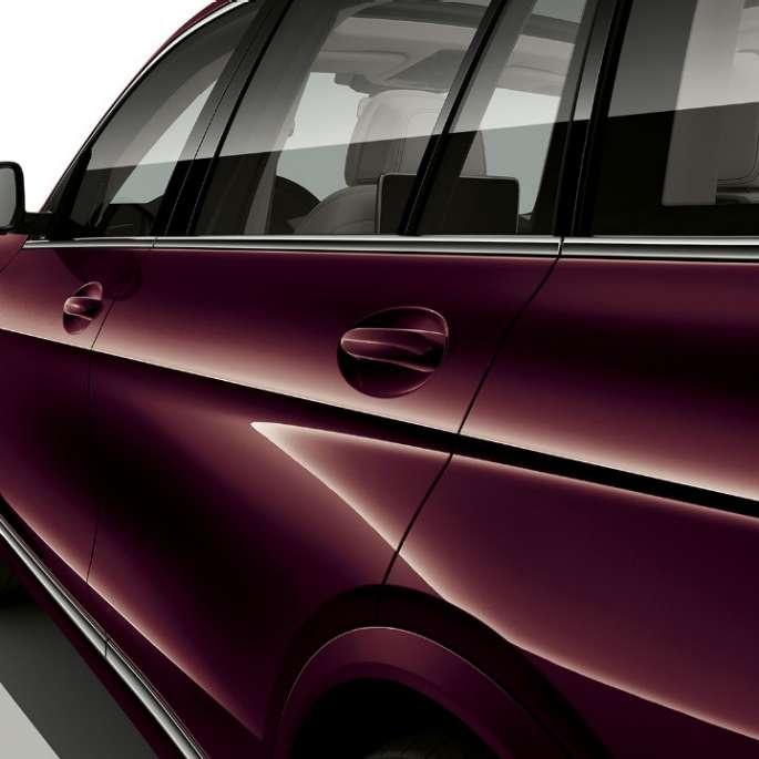 Bmw X7 M Sport: BMW X7: Informacje I Szczegóły